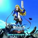 REINCARNATION BLUE/結城アイラ