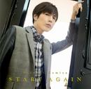 START AGAIN/神谷浩史