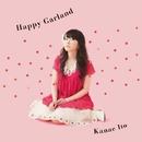 Happy Garland/伊藤かな恵