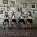 Eternal Tours 【Type B】/スフィア