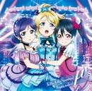 KiRa-KiRa Sensation!/Happy maker!/μ's