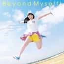Beyond Myself!/田所あずさ