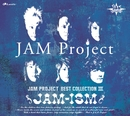 JAM-ISM/JAM Project