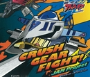 CRUSH GEAR FIGHT!!/JAM Project