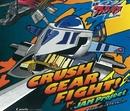 CRUSH GEAR FIGHT!!/JAM Project