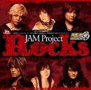 Rocks/JAM Project