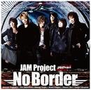 No Border/JAM Project