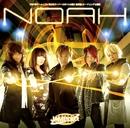 NOAH/JAM Project