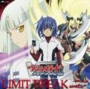 LIMIT BREAK/JAM Project