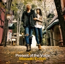 Present of the Voice/遠藤正明
