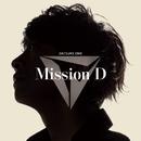 Mission D/小野大輔