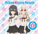 Prisma☆Love Parade Vol.2/V.A.