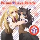 TVアニメ「Fate/kaleid liner プリズマ☆イリヤ ツヴァイ!」キャラクターソング Prisma☆Love Parade Vol.3/V.A.