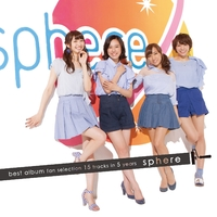 ハイレゾ/sphere /スフィア