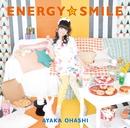 ENERGY☆SMILE/大橋彩香