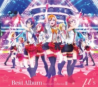 μ's Best Album Best Live! Collection II