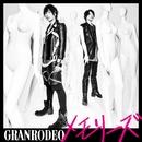 メモリーズ/GRANRODEO