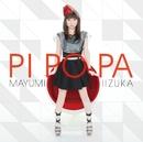 PI PO PA/飯塚雅弓