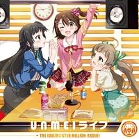 U・N・M・E・I ライブ