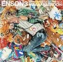 ENSON3/遠藤正明