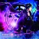 INNER STAR/寺島拓篤