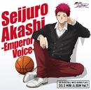 SOLO MINI ALBUM Vol.7 赤司征十郎 - Emperor Voice -/V.A.