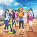 『ラブライブ!』TVアニメ2期 オリジナルサウンドトラック Notes of School idol days ~Glory~/藤澤慶昌