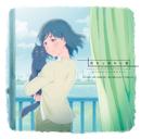 TVアニメ『彼女と彼女の猫 -Everything Flows-』オリジナルサウンドトラック/V.A.