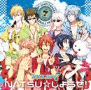 NATSU☆しようぜ!/IDOLiSH7