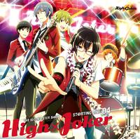 ハイレゾ/THE IDOLM@STER SideM ST@RTING LINE-04 High×Joker/High×Joker