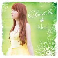 flyleaf/ChouCho(ちょうちょ)