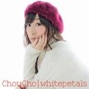 whitepetals/ChouCho