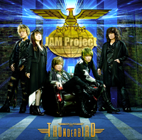 JAM Project BEST COLLECTION XII THUNDERBIRD/JAM Project