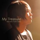 My Treasure/浪川大輔