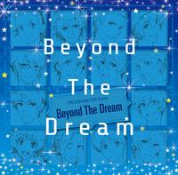 ハイレゾ/Beyond The Dream/Various Artists