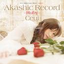 10th Anniversary Album - Anime - アカシックレコード ~ ルビー ~/Ceui
