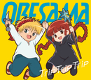 Trip Trip Trip/ORESAMA