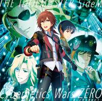 ハイレゾ/Cybernetics Wars ZERO ~願いを宿す機械の子~/Various Artists