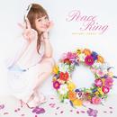 Peace Ring/飯塚雅弓