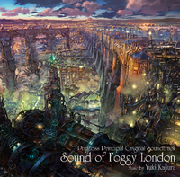 TVアニメ『プリンセス・プリンシパル』オリジナルサウンドトラック「Sound of Foggy London」