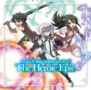 TVアニメ『ナイツ&マジック』 オリジナルサウンドトラック「The Heroic Epic」/甲田雅人