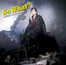 So What?/田所あずさ