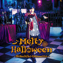 Melty Halloween/岡本信彦