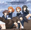 Grand symphony/佐咲紗花