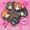 Enter Enter MISSION! 最終章ver./あんこうチーム