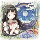 sleepland【アニメ盤】/上田麗奈