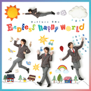 Endless happy world/小野大輔