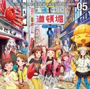 THE IDOLM@STER LIVE THE@TER DREAMERS 05/Various Artists