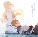 映画『さよならの朝に約束の花をかざろう』オリジナルサウンドトラック/川井憲次