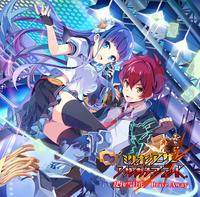 2D対戦格闘ゲーム 『ミリオンアーサー アルカナブラッド』キャラクターソング